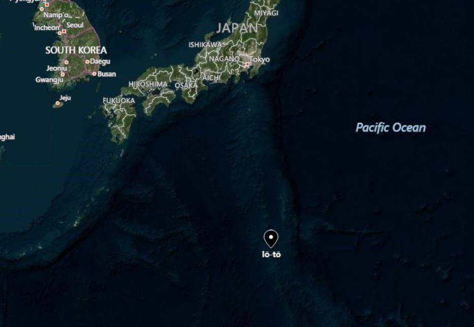 Undersea volcanic explosion at Iwo Jima Japan  Naamloos