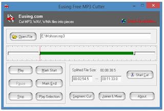 برنامج, قوى, ومميز, لتقطيع, ودمج, وقص, وتقسيم, ملفات, الصوت, Eusing ,Free ,MP3 ,Cutter