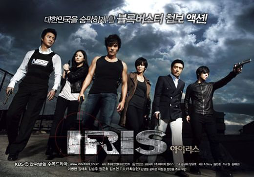 Download Drama Korea IRIS Batch Subtitle Indonesia