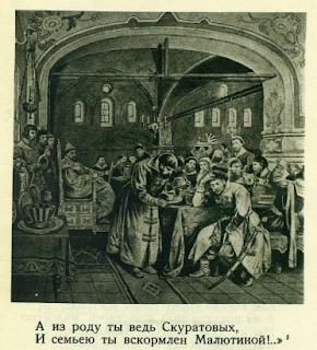 illjustracii-pesnja-pro-ivana-vasilevicha-kupca-kalashnikova-kartinki-risunki