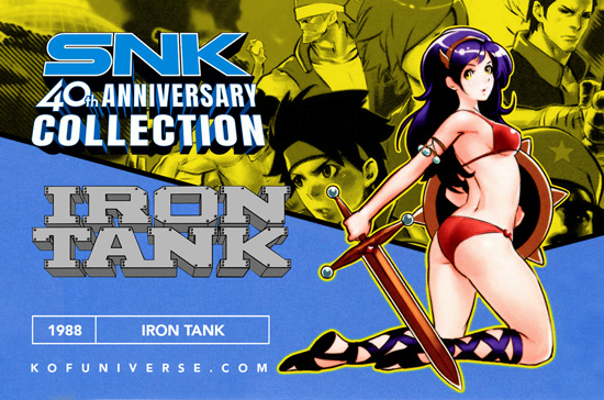 https://www.kofuniverse.com/2010/07/iron-tank-1988.html