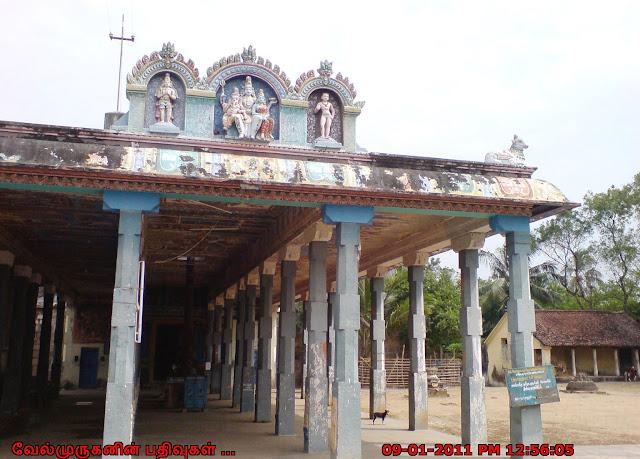 Konerirajapuram Shiva Temple