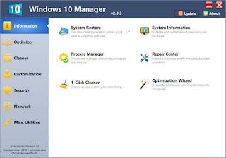 Yamicsoft_Windows_10_Manager
