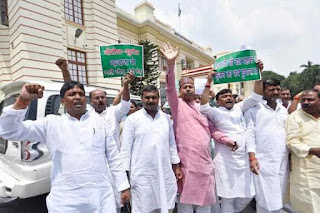 bihar-assembly-passed-four-bills