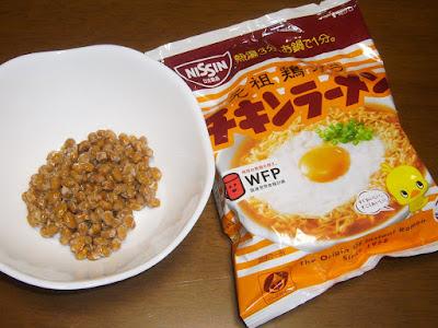 納豆チキンラーメン