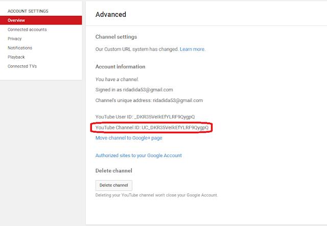 إضافة صندوق الإشتراك للقناة على اليوتيوب في بلوغر