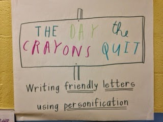 mentor text personification elementary