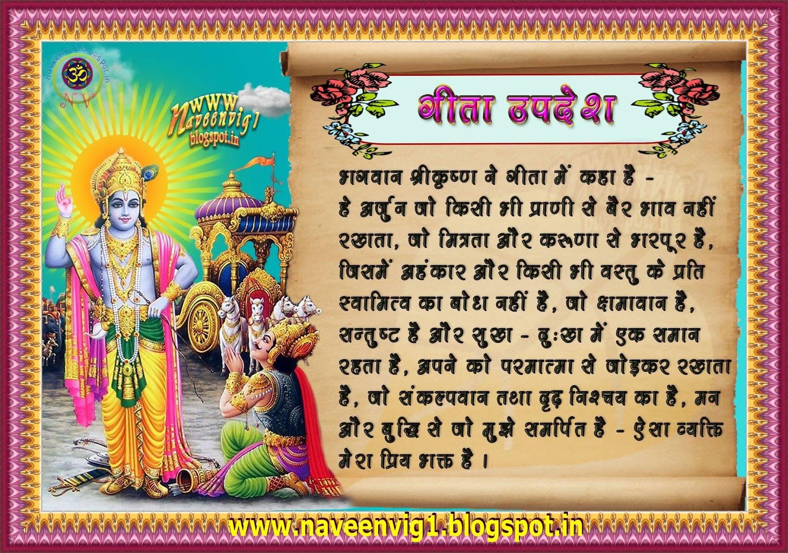 param pujya sudhanshu ji maharaj,dehradun: 4958 – param