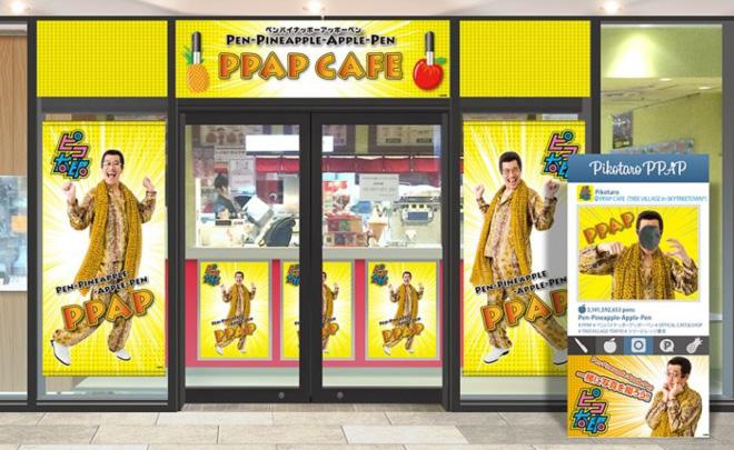 Piko Taro PPAP Cafe