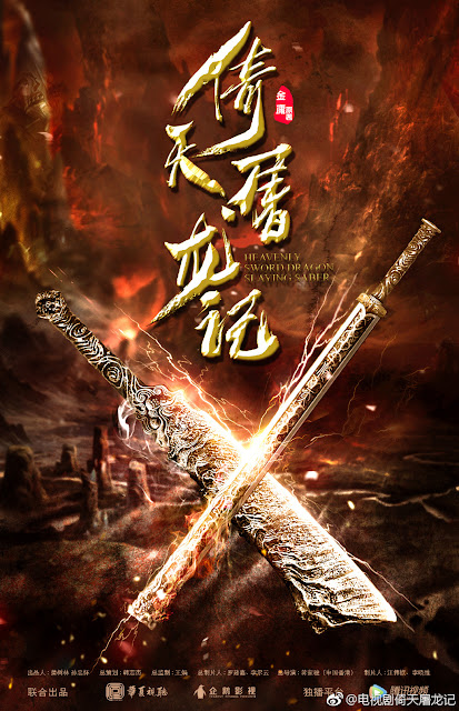 Heavenly Sword Dragon Slaying Saber cast