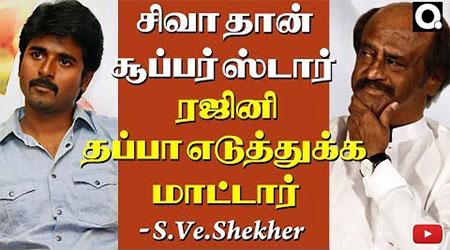 Sivakarthikeyan Is The Young Superstar – Adhagappattathu Magajanangalay Movie Audio Launch