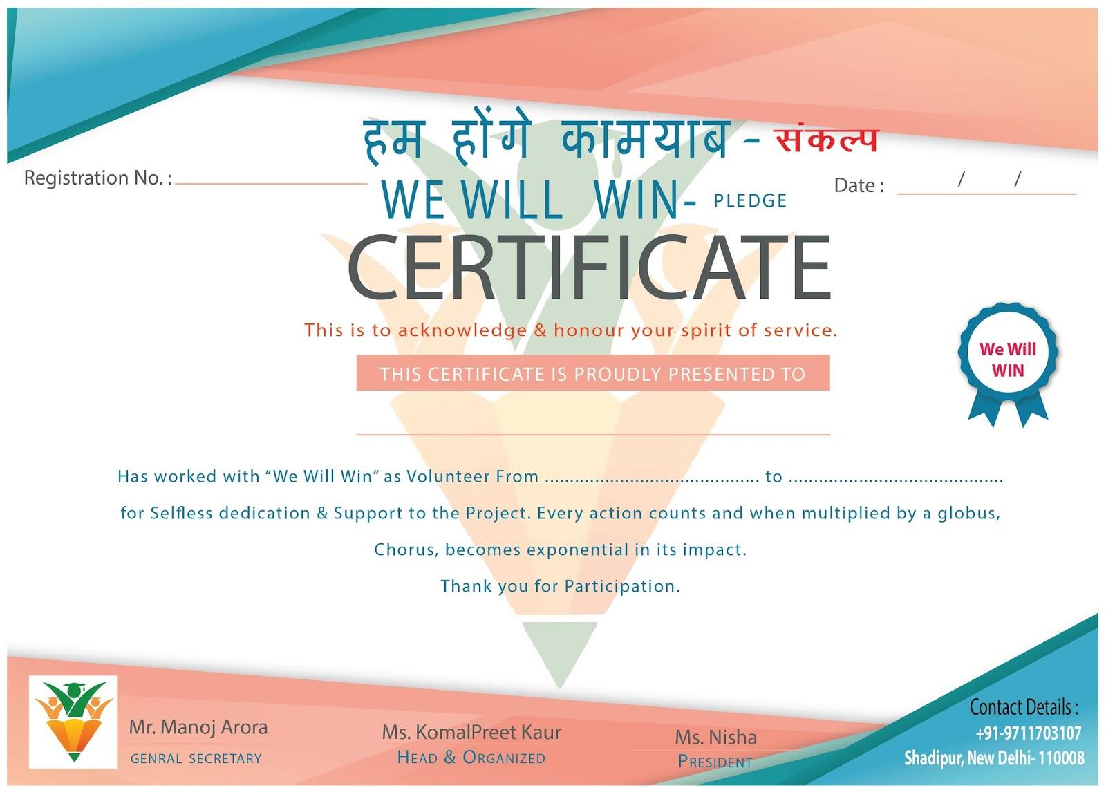 Satish Joshi Graphic Designer Certification Design For We Will