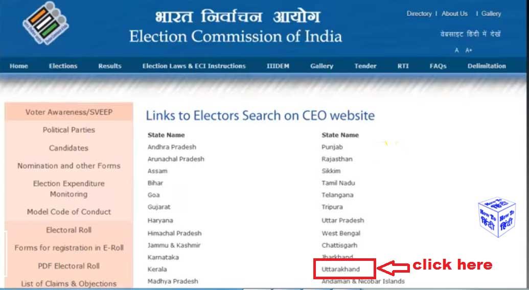 voter karad online