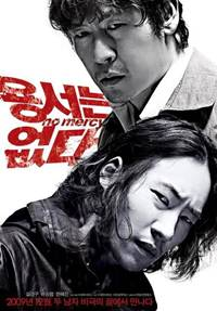 film action korea terbaru