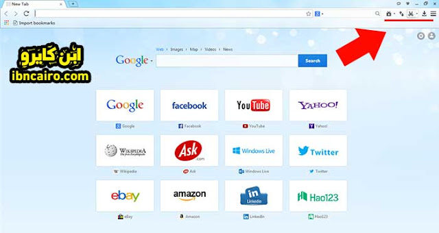 تحميل برنامج baidu spark browser 2018 عربي