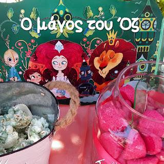 http://texnitissofias.blogspot.gr/2016/05/blog-post.html