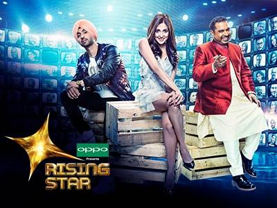 Rising Star Episode 23 22 April 2017 HDTV 480p 400mb