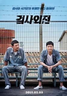 Download Film Baru A Violent Prosecutor (2016) HDRip 720p Subtitle Indonesia