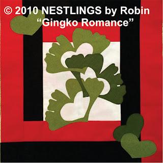 Gingko Romance