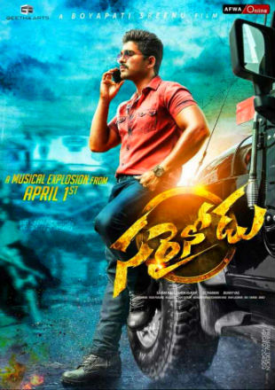 Poster of Sarrainodu 2016 Hindi Dubbed Movie Download HDRip 720p