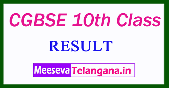 CGBSE 10th Class Result 2019