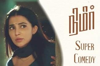 Nimir – Super Comedy| Udhayanidhi Stalin, Namitha Pramod, Parvatii
