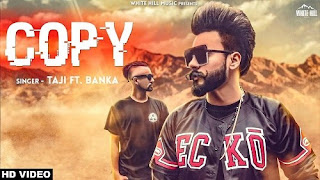Copy Lyrics | Taji feat Banka | New Punjabi Song 2018 | White Hill Music