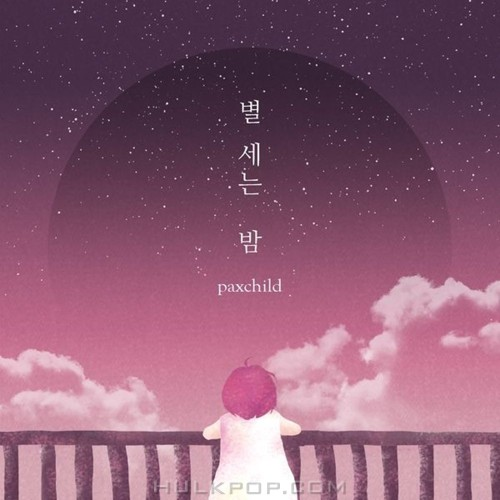 PAXCHILD – 별 세는 밤 – Single