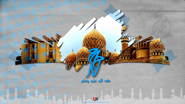islamic wallpaper 3d