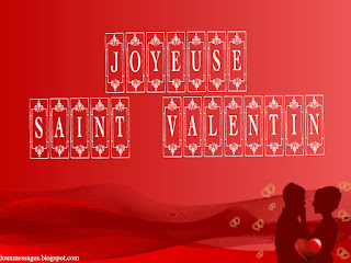 carte image gratuite joyeuse saint valentin