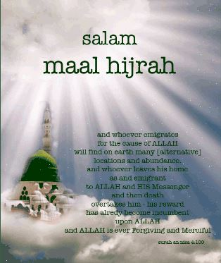 Salam Maal Hijrah 1439H, doa akhir tahun, doa awal tahun