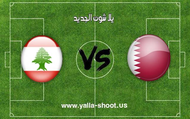 اهداف مباراة منتخب قطر ولبنان اليوم 09-01-2019 كأس آسيا 2019