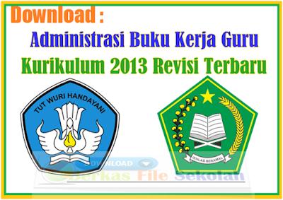 Download Administrasi Buku Kerja Guru Kurikulum 2013 Revisi Terbaru