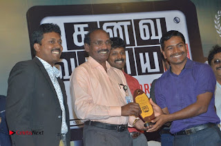 Kanavu Variyam Tamil Movie Audio Launch Stills  0044.jpg