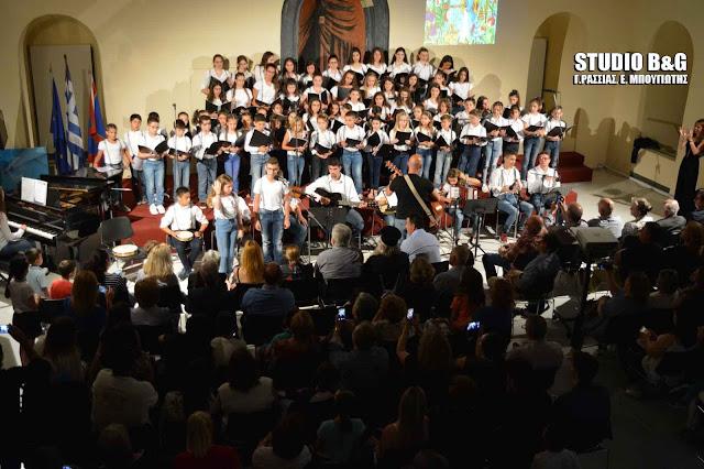 Δύο σχολεία στο Ναύπλιο τραγούδησαν για τον Διονύση Σαββόπουλο (βίντεο)
