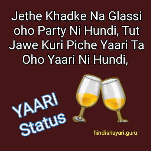 Punjabi Yaariyan Status Photos