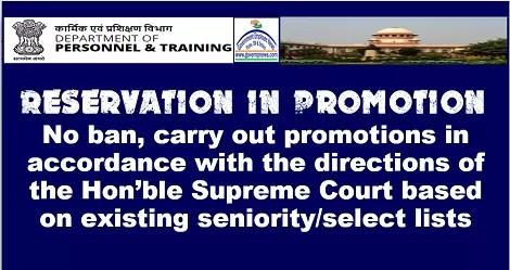 reservation-in-promotion-dopt-order