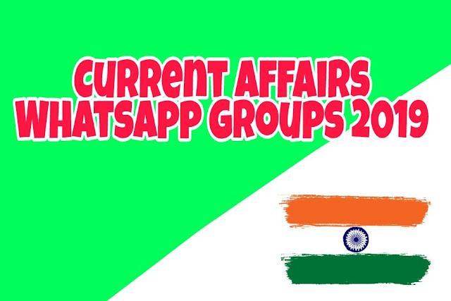 Gk whatsapp group links