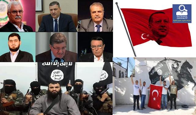"""تركيا تجمع المتطرفين والعنصريين لتشكيل مجاميع مسلحة لزعزعة امن شمال سوريا """" الملف الخاص """""""