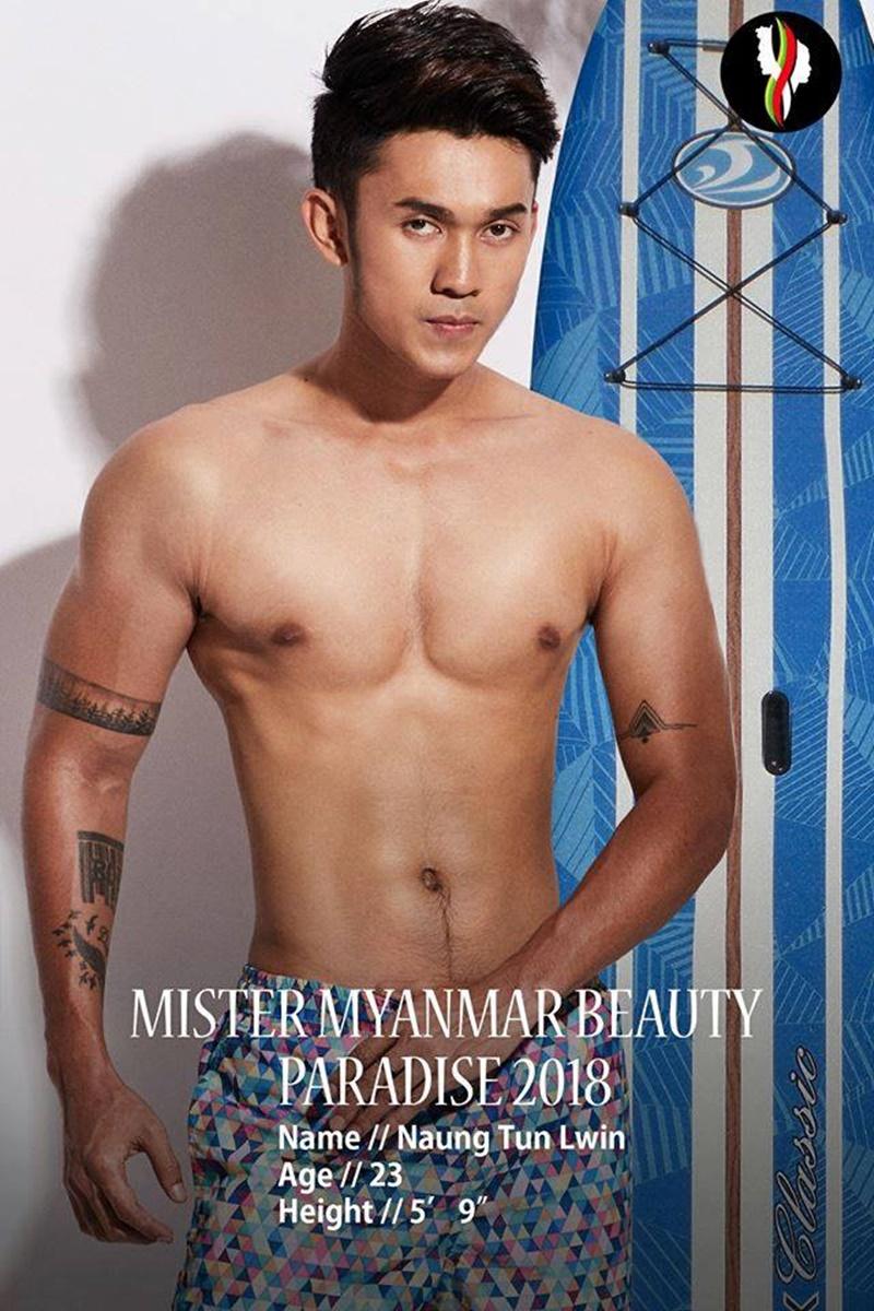 Myanmar model sexy boy