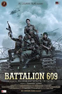 Battalion 609 Movie Download CAMRip