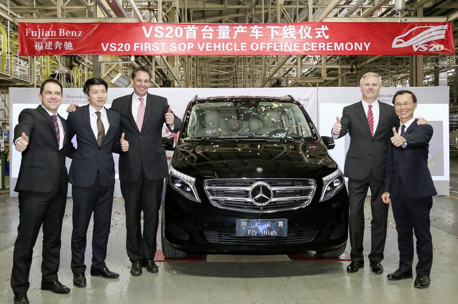 Mercedes-Benz V-Class sẽ là một chiếc Van hạng sang cỡ nhỏ