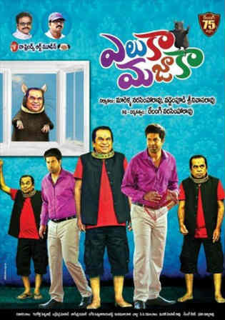 Eluka Majaka 2016 HDRip 999MB UNCUT Hindi Dubbed Dual Audio 720p Watch Online Full Movie Download bolly4u