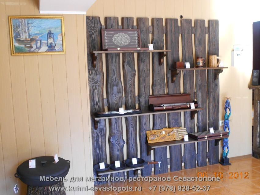 Мебель Севастополь каталог