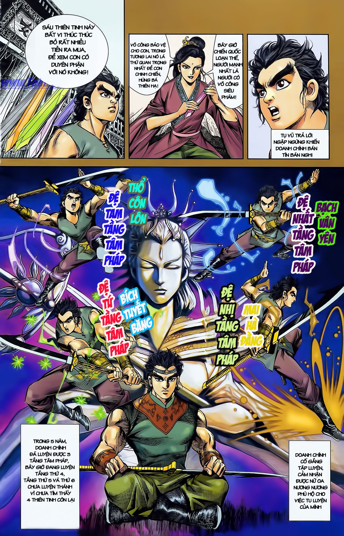 Tần Vương Doanh Chính chapter 2 trang 7