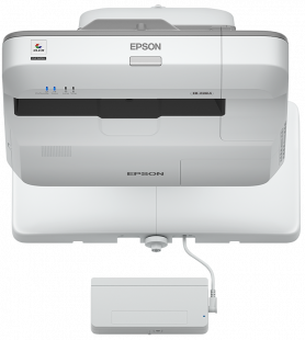 Source: Epson website; The EB-696Ui.