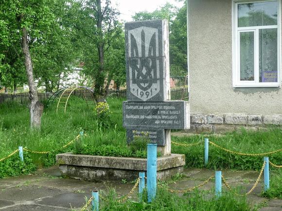 Пациків. Вулиця Шевченка. Пам'ятник Борцям за волю України