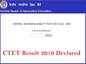 ctet-result-2019-declared-cbse