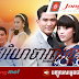TV3 Thai Lakorn - Soriya Chanh Snea [48Ep]