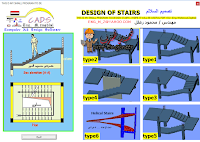 Design of stairs - Design of footings - Design of columns -  Design of steel - Lateral load - Check Punch - Beams - composite Beams/columns - Section Calculator
